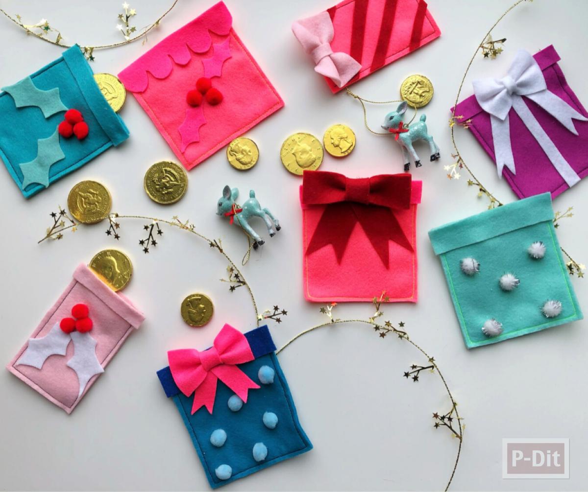 ของขวัญเล็กๆ ทำจากผ้า ประดับต้นคริสต์มาส