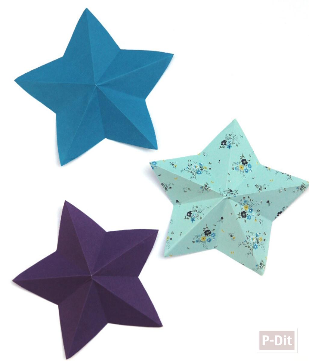 สอนพับดาวกระดาษ แบบง่ายๆ